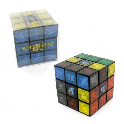Nachts im Museum 2 Puzzle